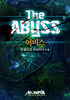 The Abyss [E]의 표지
