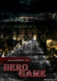 HERO GAME-WHO IS A HERO