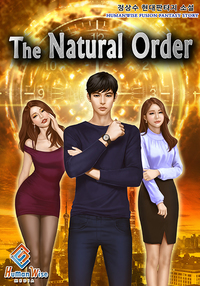 The natural order [E]