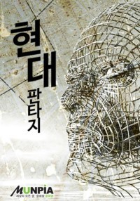 A.I. 닥터